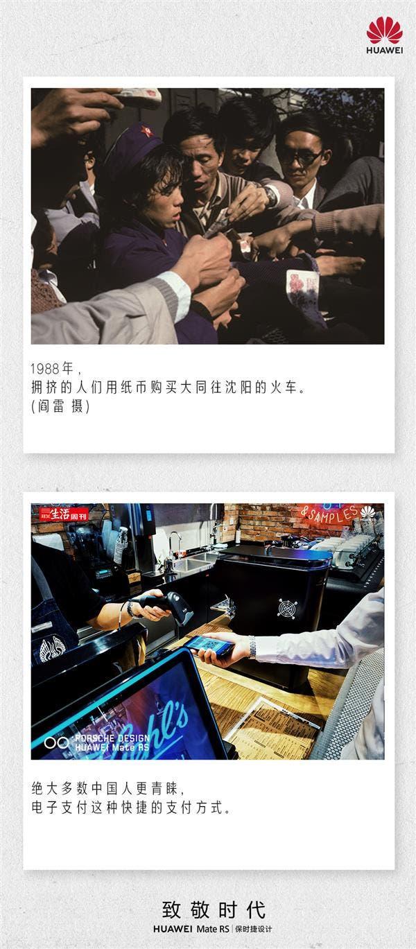 Huawei Mate RS Porsche Design