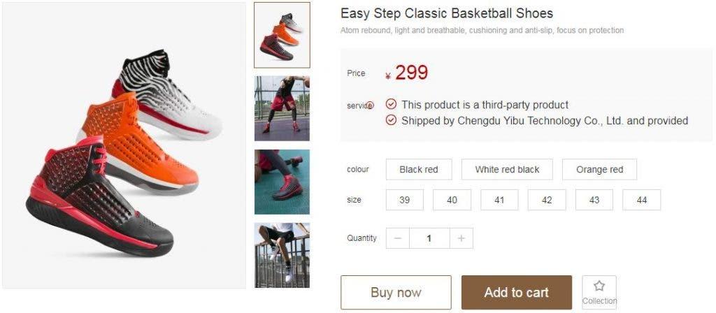 xiaomi basketball footwear