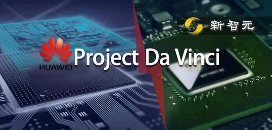 Huawei Da Vinci Project