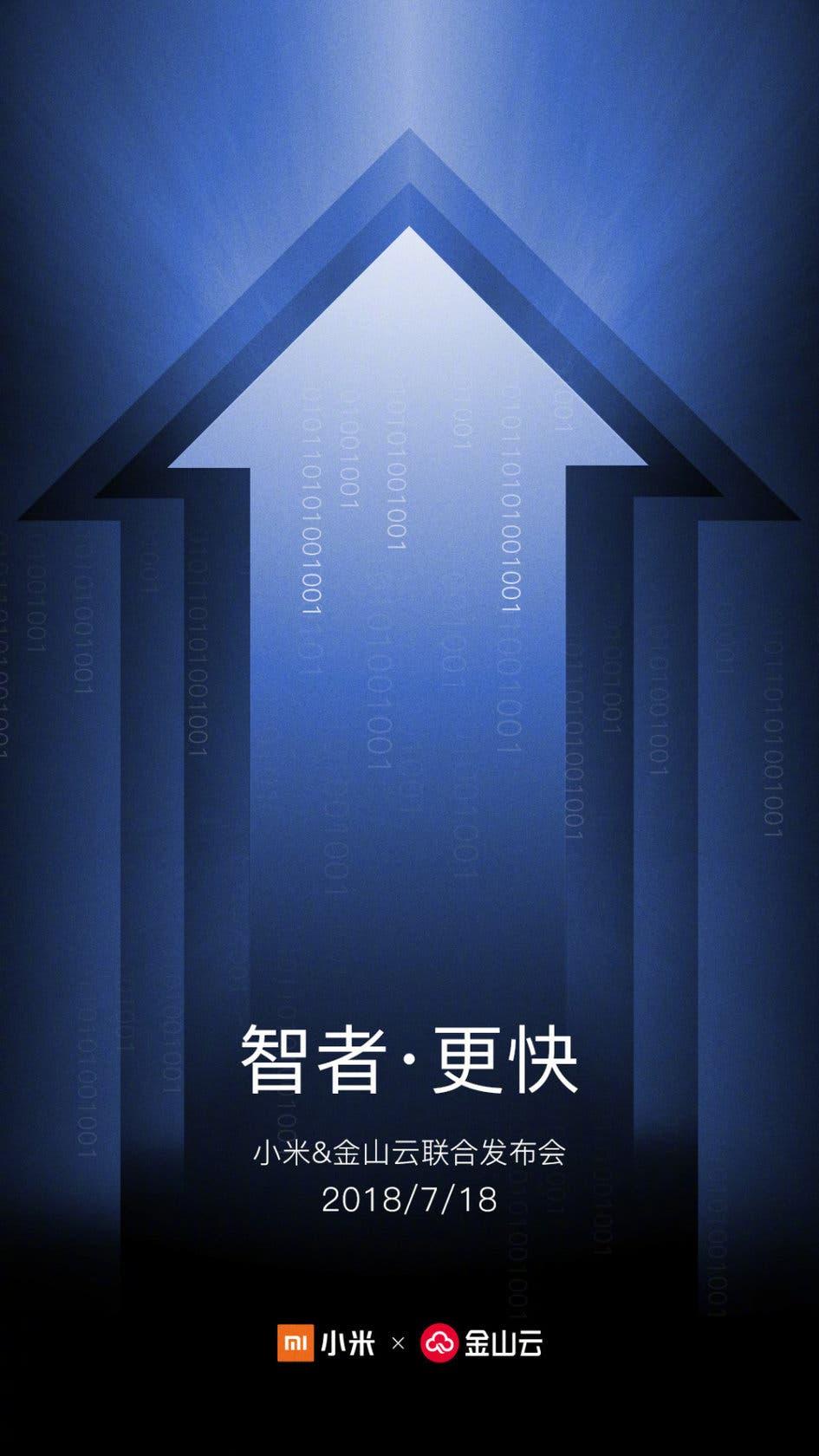 Xiaomi MI Rotuer Jinshan cloud