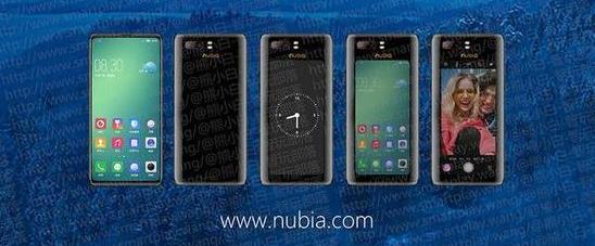 Nubia Z18s