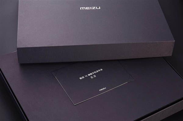 Meizu 16 invitation letter