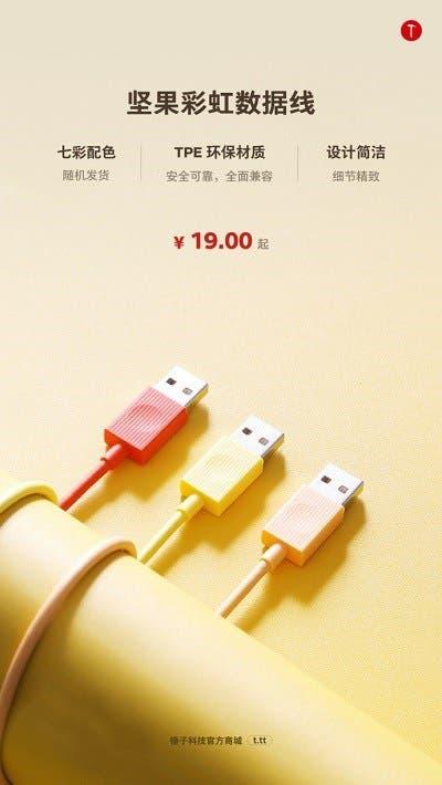 smartisan usb cable