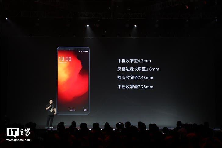 360 N7 Pro