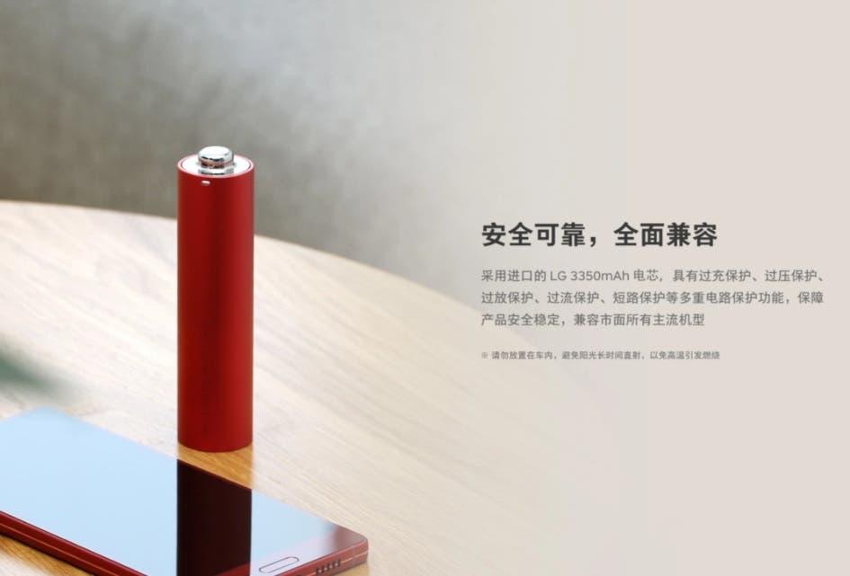 battery-shaped power bank