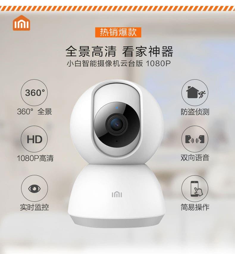 Xiaobai 1080P smart camera PTZ version
