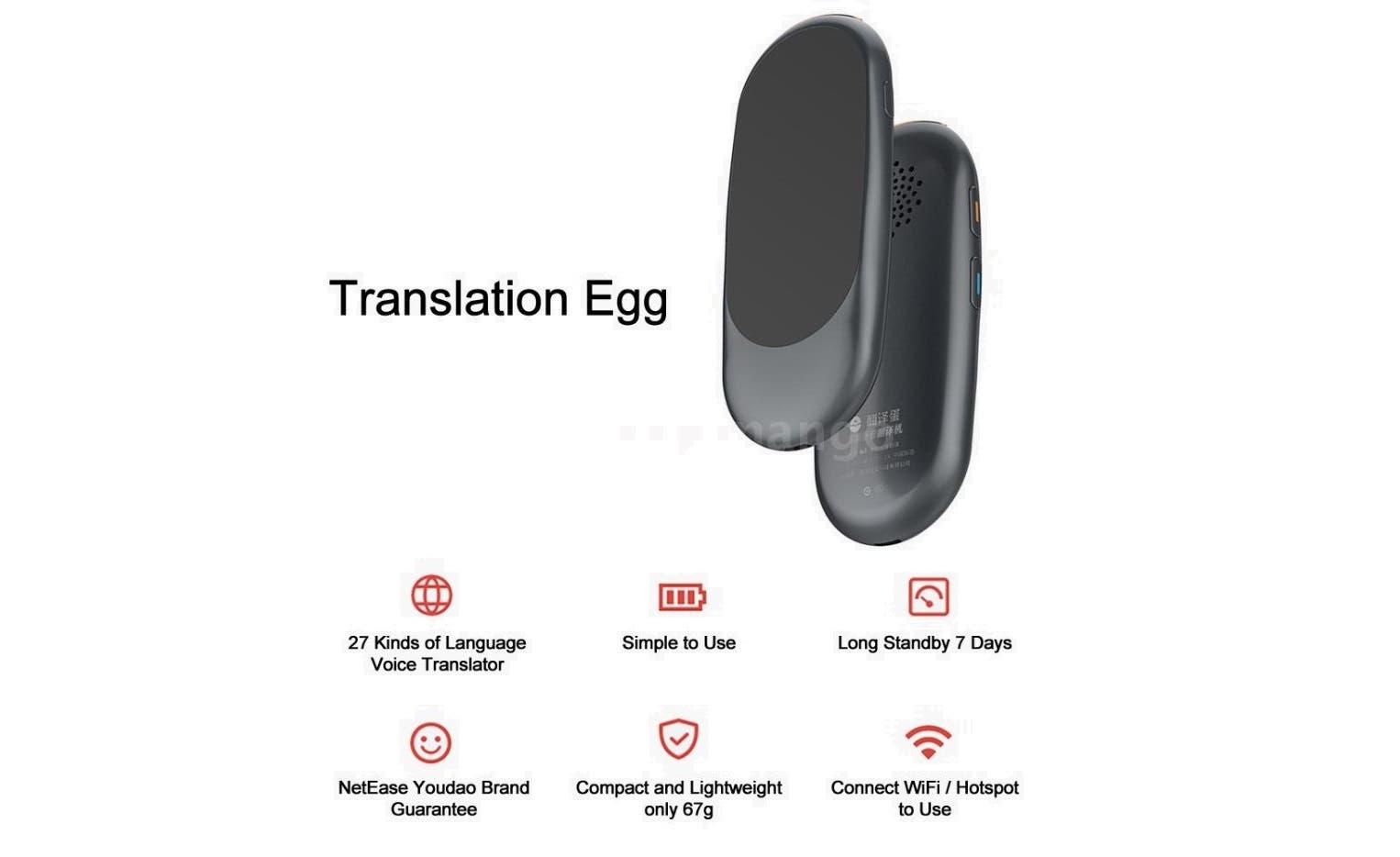 YOUDAO Translation Egg