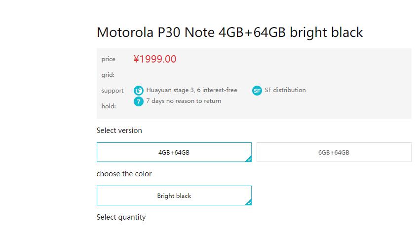 Moto P30