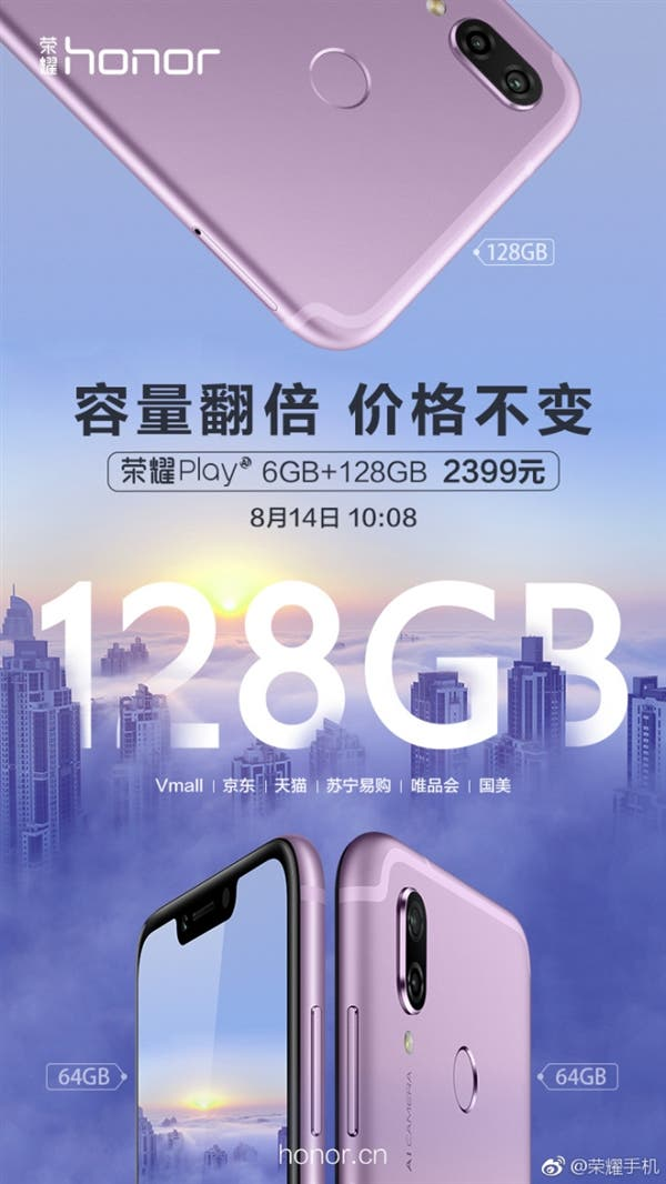 Honor Play 6+128GB