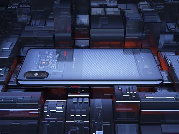 Xiaomi mi 8 explorer edition