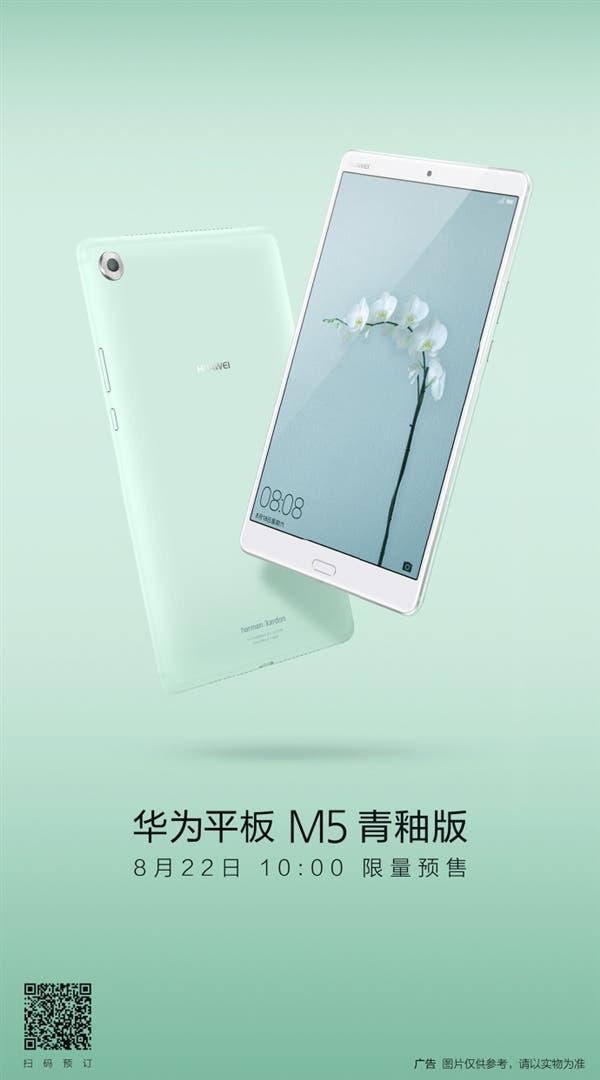 Huawei MediaPad M5 Green Glaze