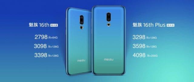 Meizu 16 aurora blue