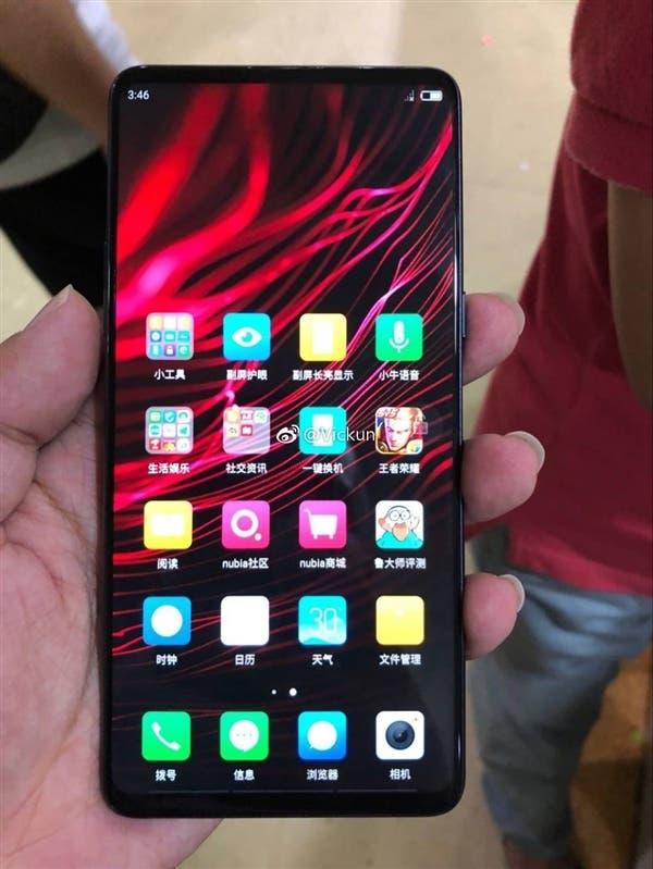 Nubia dual-screen phone