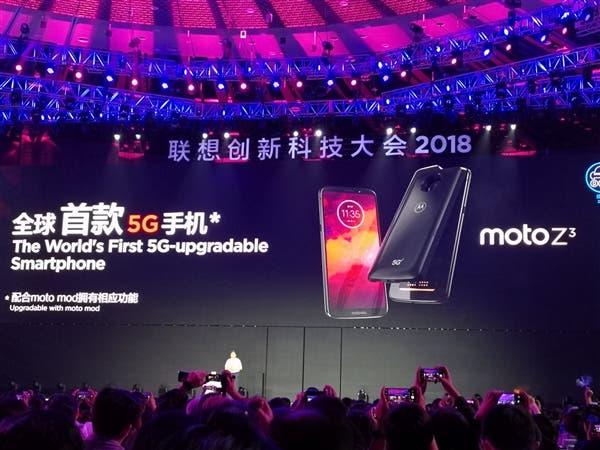 Lenovo Moto Z3