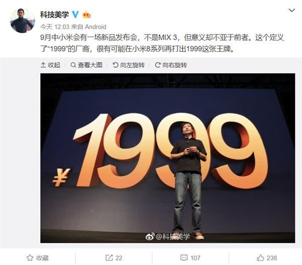 Xiaomi 1999 yuan phone