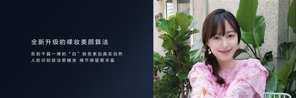 Huawei Maimnag 7