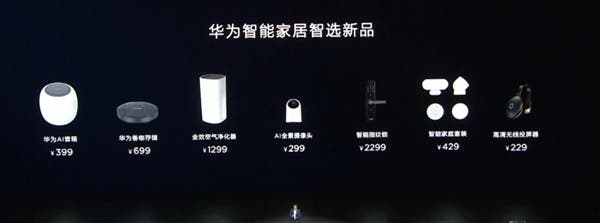 Huawei released a plethora of smart home devices