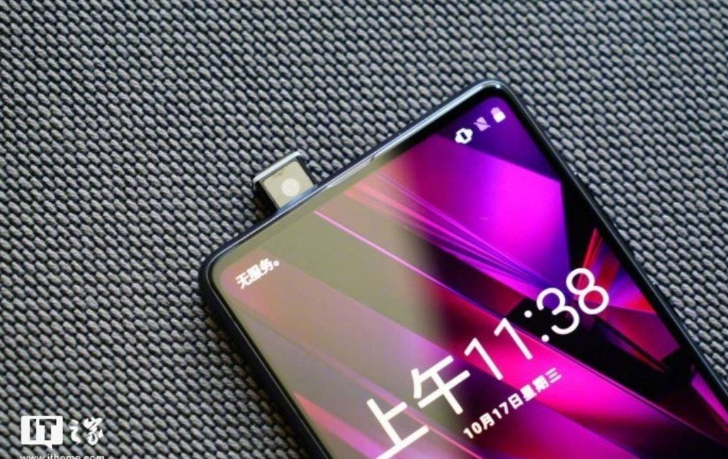 Xiaomi Pop-up camera phone