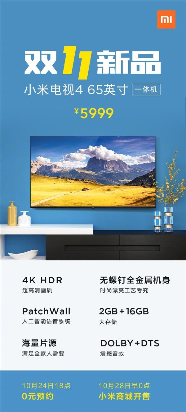 Xiaomi Mi TV 4 65-inch