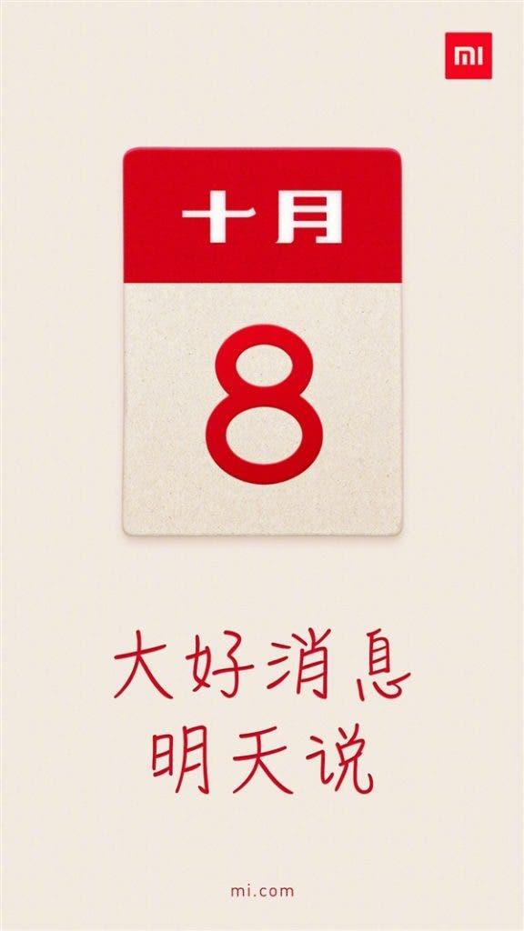 Xiaomi big announcement - Xiaomi Mi MIX 3?