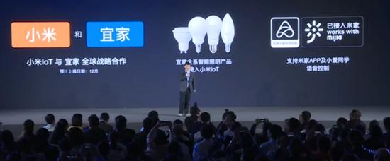 Xiaomi and IKEA AI + IoT