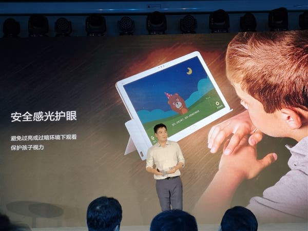 Huawei Tablet M5 Youth Edition