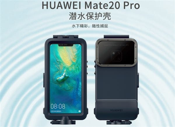 Huawei Mate 20 Pro waterproof case