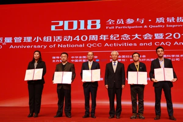Xiaomi won China Quality Technology Award