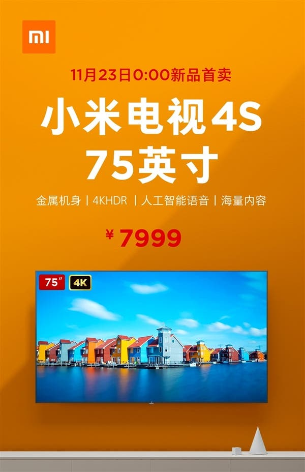 Xiaomi Mi TV 4S 75-inch
