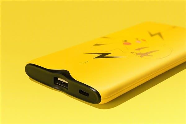 Oppo Pikachu Power Bank
