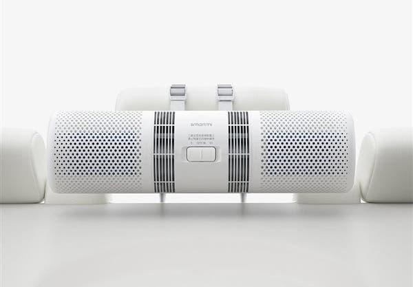 Smartmi Car Air Purifier