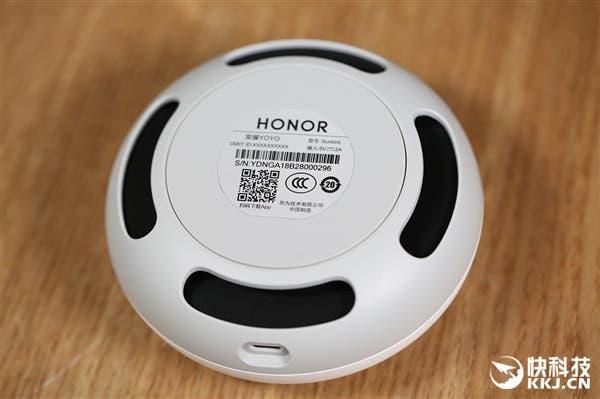 Honor YOYO Smart Speaker