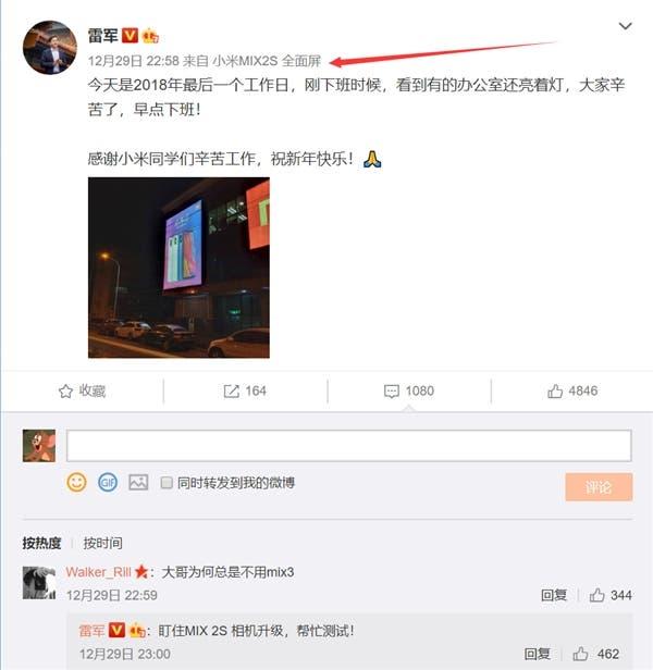 Lei Jun Xiaomi Mi MIX 3
