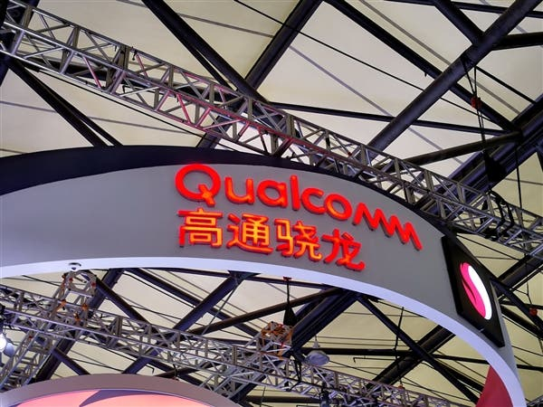 Qualcomm NXP acquisition