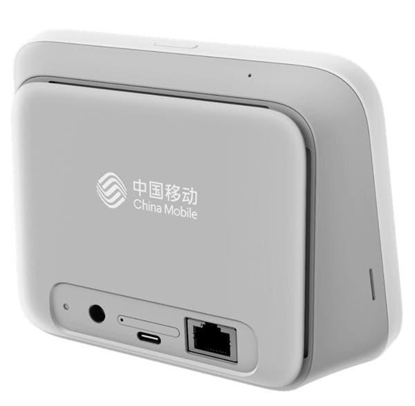 China Mobile 5G Smart HUB