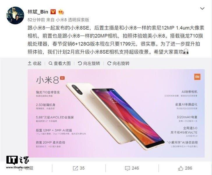 Xiaomi Mi 8 SE Super Night Scene mode