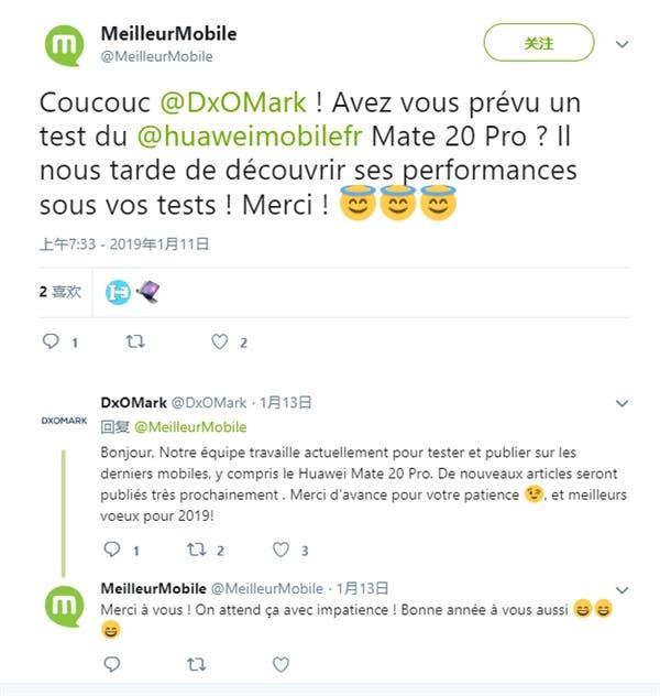DxOMark Huawei Mate 20 Pro