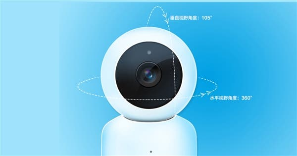 Huawei panoramic camera smart version
