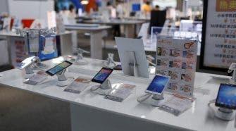 China Smartphone Shipments report