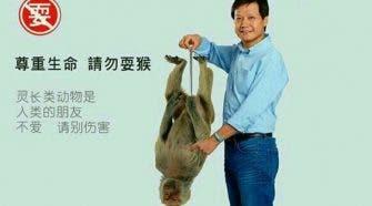 Xiaomi Mi 9 sold out