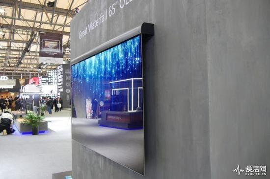 Skyworth 8K 88-inch OLED TV