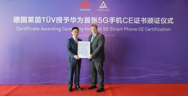 Huawei Mate X CE Certification