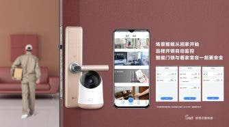 Lenovo Smart Home SIoT