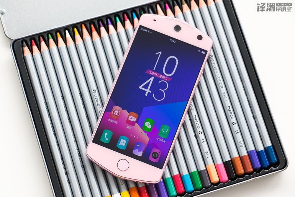 Meitu phones