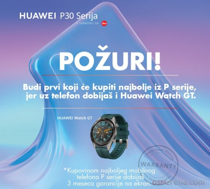 huawei watch active gt