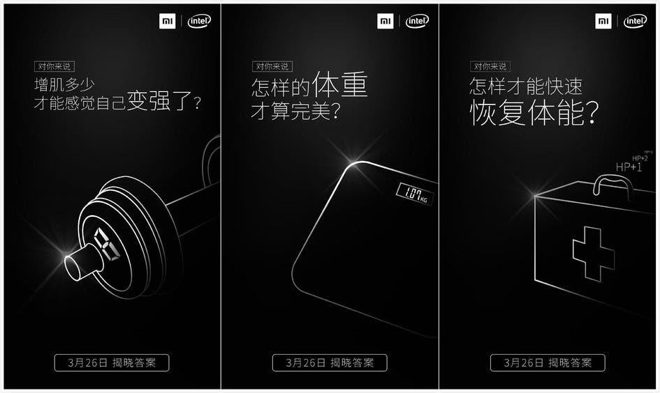 Xiaomi Notebook