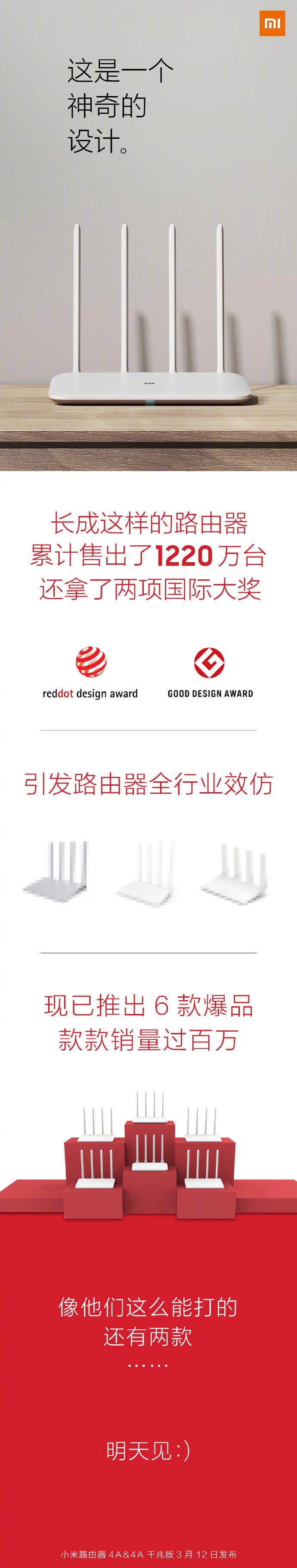 Xiaomi Router 4A
