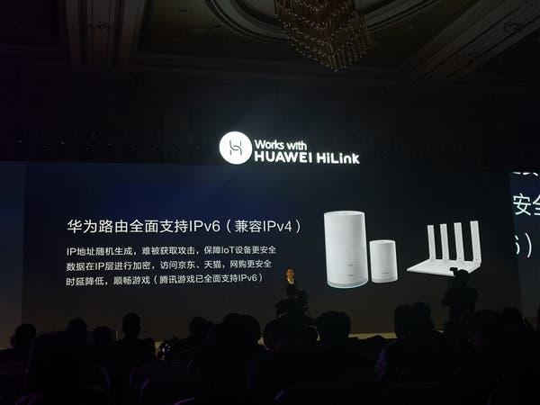 Huawei IPv6 router