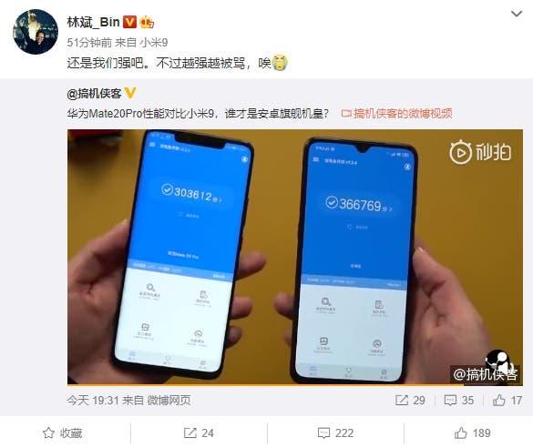 Xiaomi Mi 9 vs Huawei Mate 20 Pro
