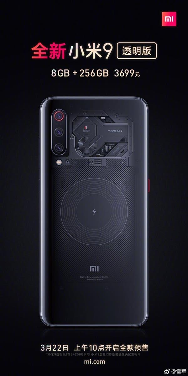 Xiaomi Mi 9 Explorer Edition 8+256GB